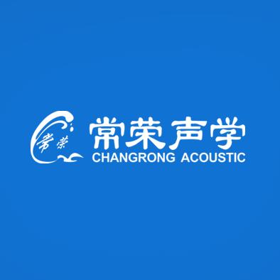 常容声学-噪声网-zaosheng-zhendong