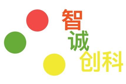 zcck logo 裁剪