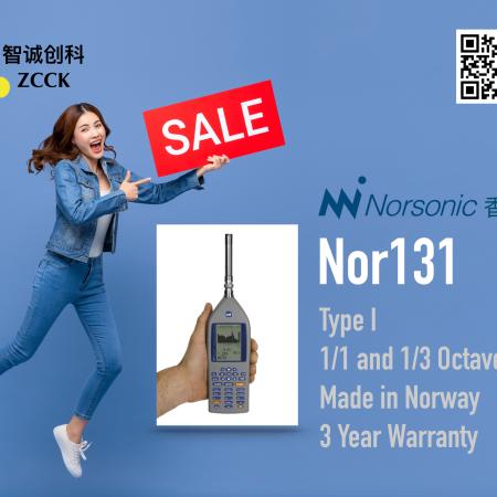 norsonic-nor131-hk-macau-taiwan
